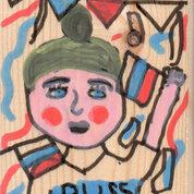 Kinderkunst – oder große Liebe Russland