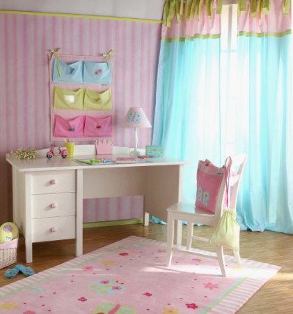 gardinen f r kinderzimmer. Black Bedroom Furniture Sets. Home Design Ideas