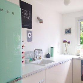 k hlschrank retro mint. Black Bedroom Furniture Sets. Home Design Ideas